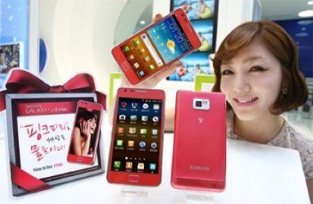 In arrivo Galaxy S II rosa