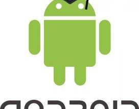 Ebook programmazione Android