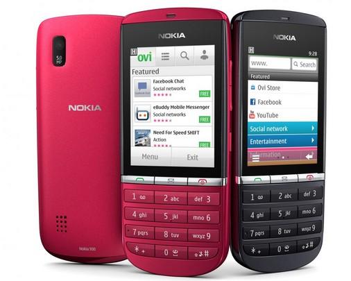 Aggiornamento 2.18.0 Per Lo Store Nokia Serie S40