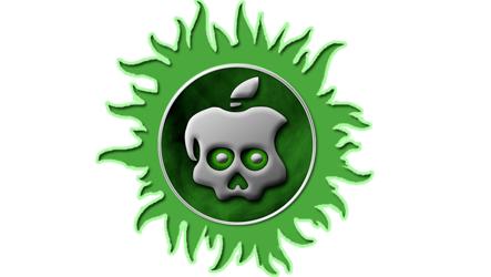 Planetbeing: il jailbreak untethered iOS 6 esiste