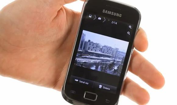 Primo Video Per il Galaxy Mini 2