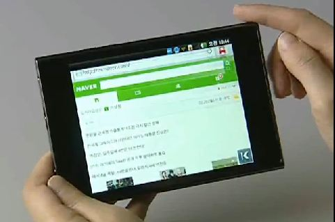 LG-Optimus-Vu-video