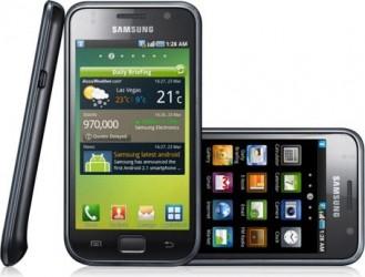Come Abilitare i Permessi Di Root Su Galaxy S i9000 Con Superoneclick