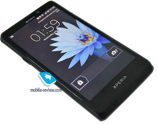 Prime immagini del Sony Xperia Mint