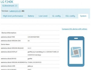 LG-F240-benchmark