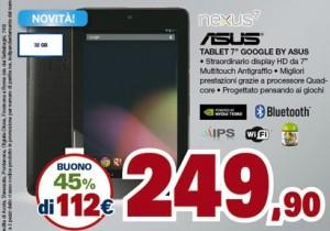 Nexus-7-Unieuro