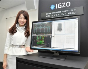sharp-igzo