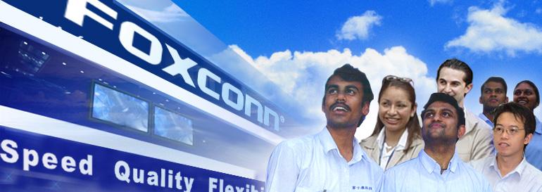 iPhone 5S: rumors indicano l'avvio della produzione Foxconn