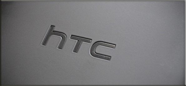 htc_logo_01