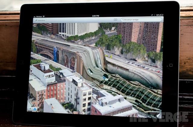 Apple Maps ancora in alto mare: parola di Gartner
