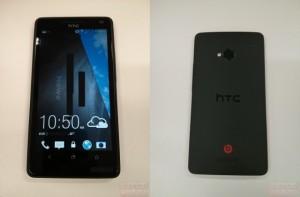 HTC-One-immagini