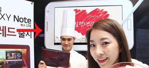 Galaxy Note 8: Samsung lo rivela accidentalmente in un cartellone