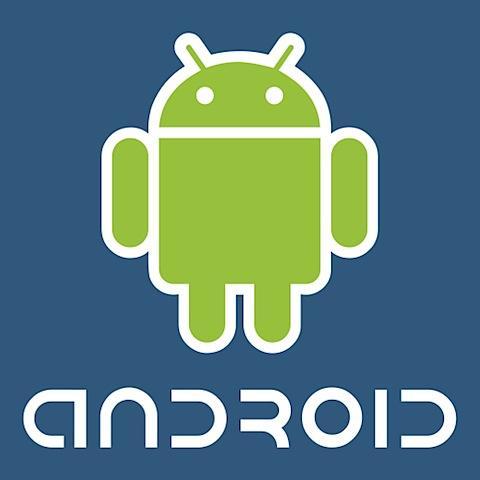 android u