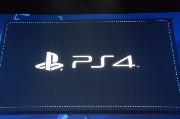 Risoluzione ai problemi di PS4