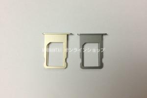 iPhone5S-carrello-SIM