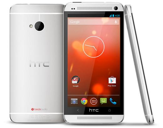 HTC One Google Edition in arrivo il 26 giugno