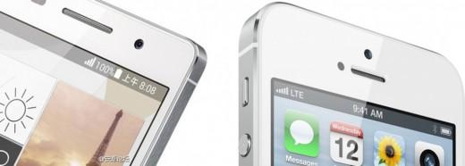Il nuovo Huawei Ascend P6 pare avere un design simile all'iPhone Apple