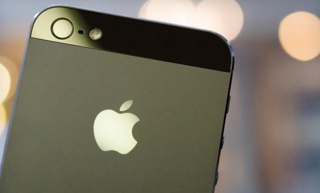 AT&T stà per aggiornare iPhone 5 e 4S con un avviso di emergenza wireless