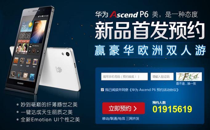 Huawei Ascend P6 boom di pre ordini, raggiunta quota 2 milioni