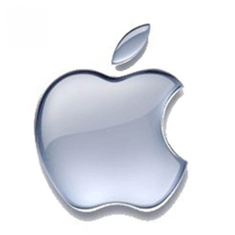 iPhone 5? Bye Bye con l'arrivo di 5S e Low Cost!