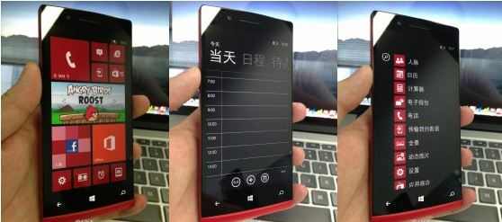 OPPO produrrà smartphone basati su Windows Phone