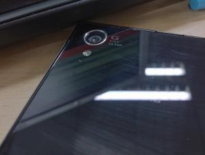 Sony-Honami-Xperia-i1