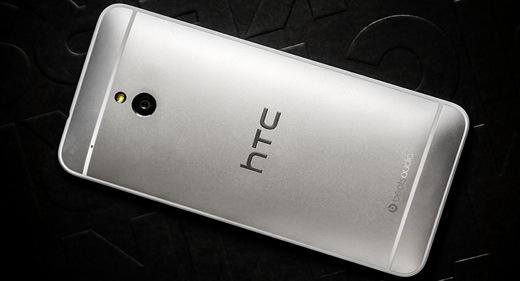 HTC One mini: inizia la vendita nei negozi inglesi a partire dal 9 Agosto