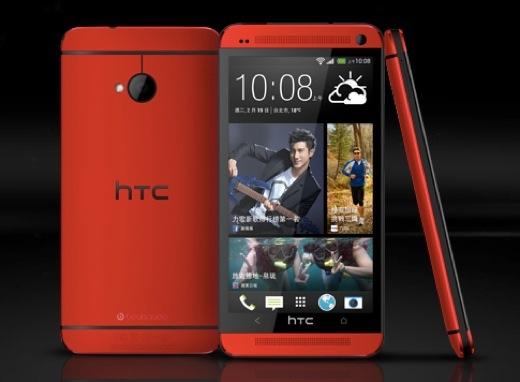 Inizia la commercializzazione di HTC One Red in Taiwan
