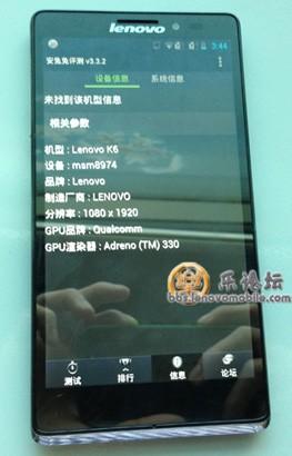 Lenovo Android X910,prime immagini test benchmark