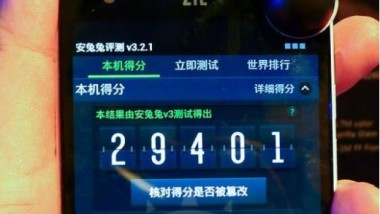 ZTE Geek con Intel Atom Z2580 da 2GHz disponibile in Cina a 234€