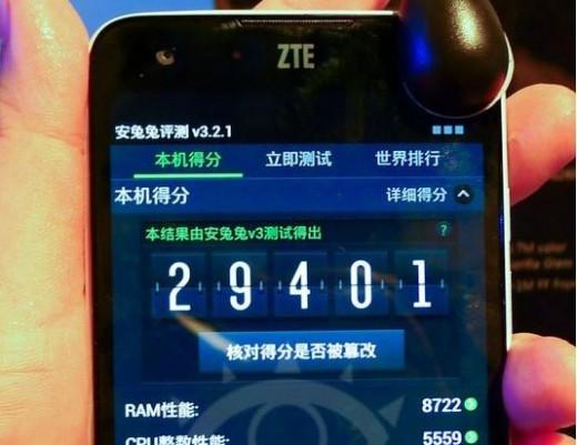 zte-geeek-antutu-520x401