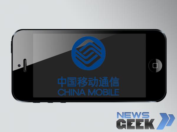 Possibile collaborazione Apple – ChinaMobile, verità?