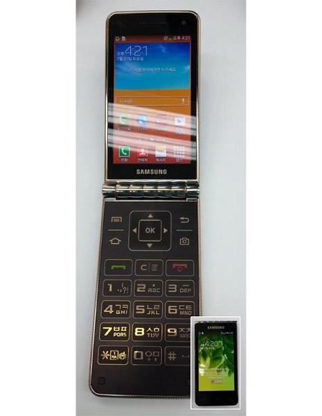 Samsung Galaxy Folder: forse debutto in Europa