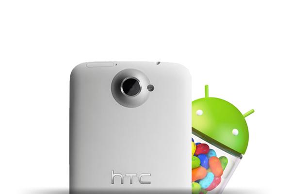 HTC One X e One X: Android 4.3? Forse solo un miraggio.