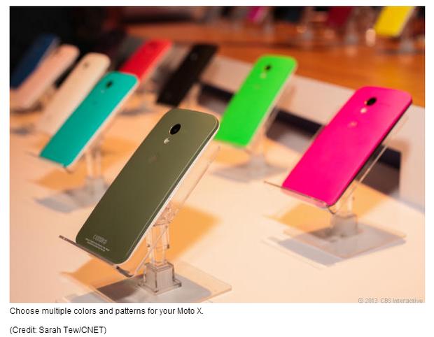 Volete personalizzare il vostro Moto X? Allora rivolgetevi a Moto Maker!