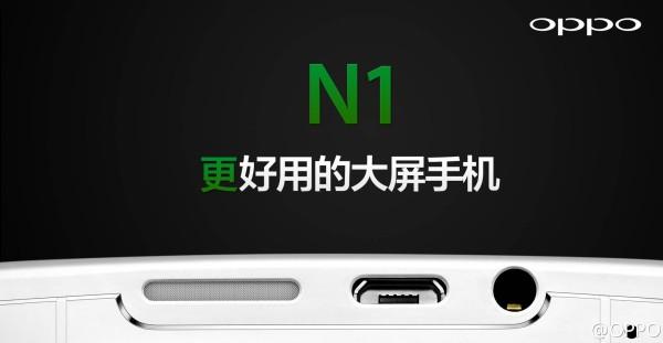 Oppo N1: appaiono in rete i primi scatti fotografici