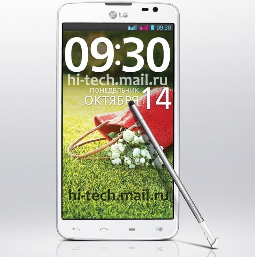 LG-G-Pro-Lite-Dual-