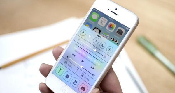 Concept iOS8, ecco come potrebbe essere il nuovo sistema!
