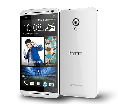 HTC annuncia Desire 7088 e 7060: due nuove varianti di HTC 709d