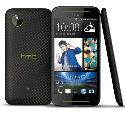 Presentato in Cina il nuovo Htc Desire 709d
