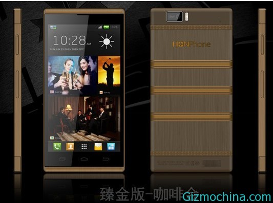 HONphone H1: octa-core e 10.000 mAh di batteria!