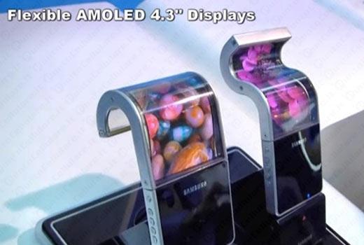 Samsung ha depositato il brevetto per le cover posteriori dei futuri smartphone con display flessibili!