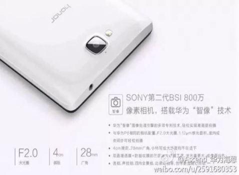Prime immagini ufficiose di Huawei Honor 3c