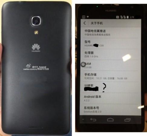 Ecco svelate le caratteristiche tecniche dell'Huawei Ascend Mate 2