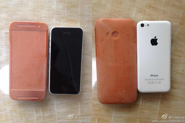 HTC One 2 scopriamo di più