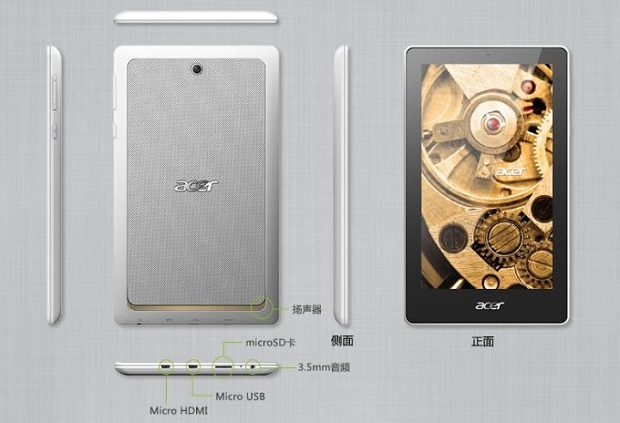Acer presenta Tab 7,un tablet a soli 99 dollari .