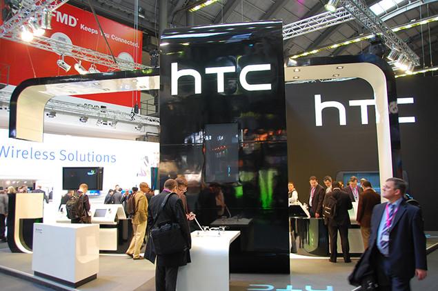 La grande assente del CES 2014: HTC!