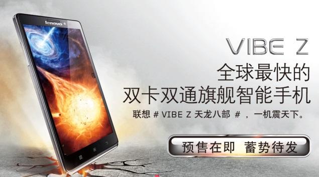 Lenovo annuncia ufficialmente il Vibe Z