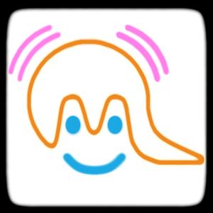 Ecco come personalizzare la vibrazione di Android con Mumble!