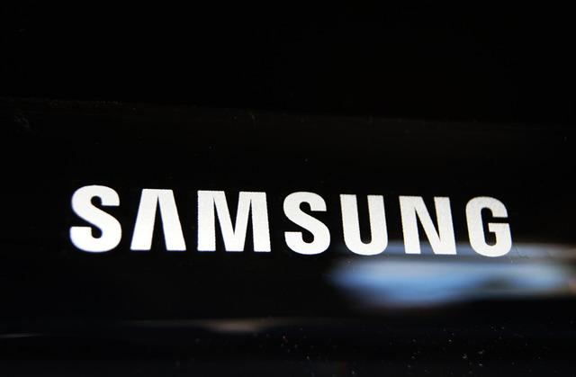 Samsung pronta a cambiare strategia?